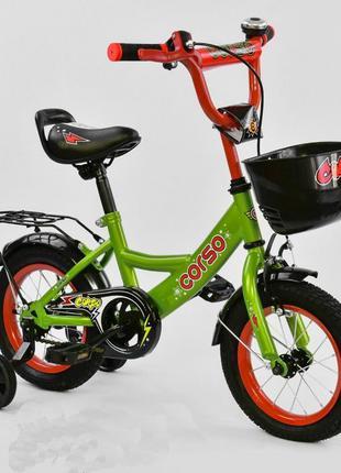 Двухколесный велосипед с колесиками и корзинкой для детей 3-4 ...