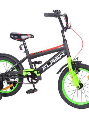 Детский двухколесный Велосипед FLASH 16 дюймов 4-7 лет
