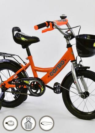Детский двухколесный велосипед 14дюймов с корзинкой от 4-6 лет