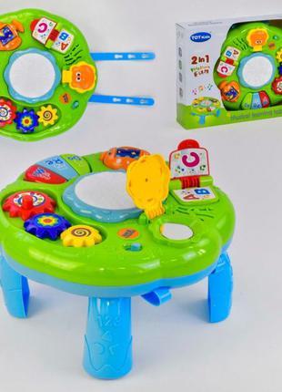 Развивающий игровой столик 2в1 на кроватку Волшебный сад