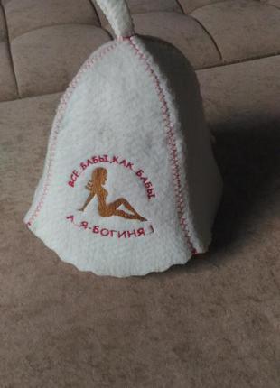 Шапка для бани, банная женская  шапочка