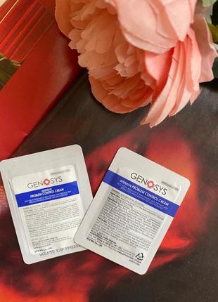 Интенсивный крем для проблемной кожи genosys problem control c...