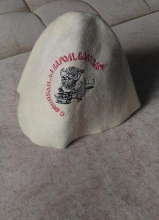Шапка для бани, банная  шапочка