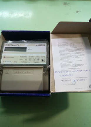 Трехфазные Счетчики Электроэнергии ЦЭ6803В 10-100А ЭР30 (новые)