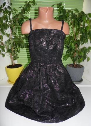 Платье generation (код 77)