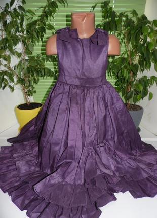 Платье sugar plum (код 102)