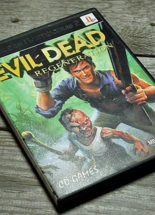 Evil Dead: Regeneration | Sony PlayStation 2 (PS2)