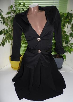 Костюм пиджак+юбка
