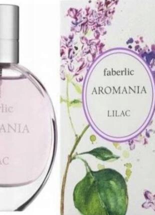 Туалетная вода для женщин Aromania Lilac Faberlic Сирень Фаберлик