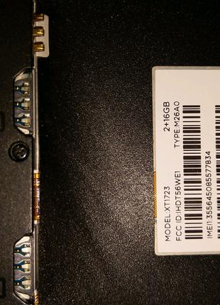 Motorola XT1723 moto c plus 5B28C08150 HC60 на запчасти