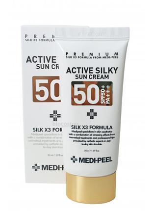 Medi-Peel Active Silky Sun Cream SPF50 PA солнцезащитный крем