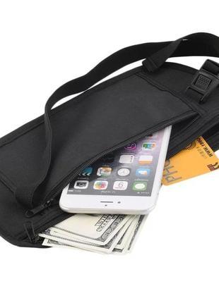 Нательная мужская сумка на пояс женская под одежду скрытого но...