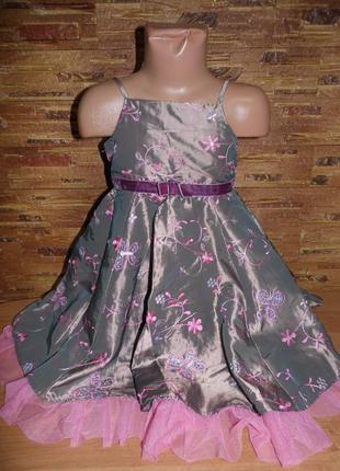 Платье (код 73)