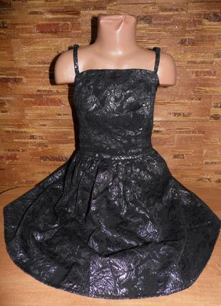 Платье (код 77)