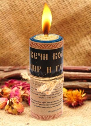 """Волшебная свеча """"Мир и Гармония"""""""