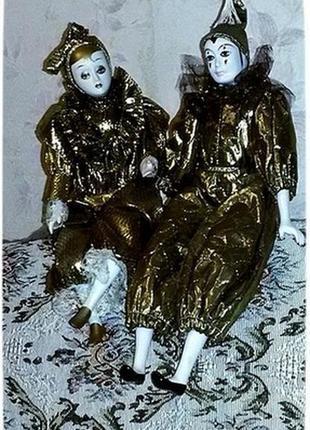 Куклы арлекино.