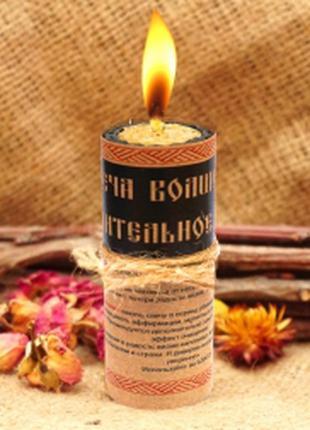 """Волшебная свеча """"Целительное Пламя"""""""