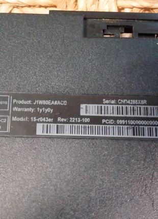 Ноутбук HP 15-r043er (разборка)