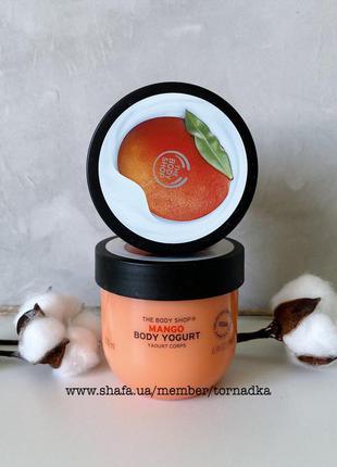 Йогурт для тела the body shop - mango (манго)