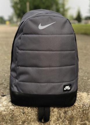 Рюкзак найк серый