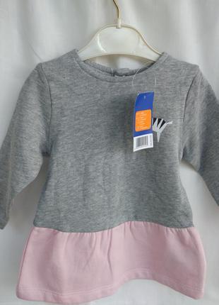 Lupilu Платье с длинным рукавом 62-68 (2-6 месяцев)