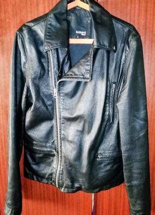 Barneys original куртка кожаная