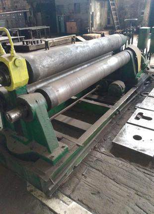 Вальцы для гибки листового металла ИБ 2220, ЛГВ 2000/12, ЛГМ 1600