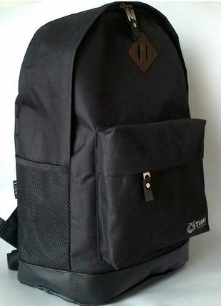 Городской рюкзак 25л с отделом для ноутбука
