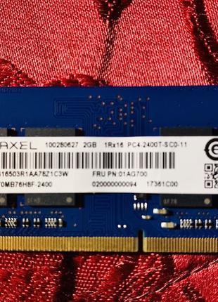 Оперативная память Sodimm DDR4 2Gb для ноутбука 2400Mhz