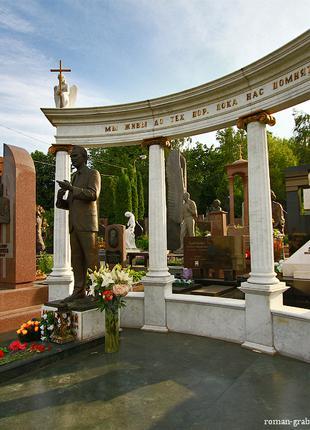 Место в колумбарии на Байковом кладбище