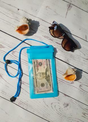 Универсальный водонепроницаемый чехол для телефона, документов.
