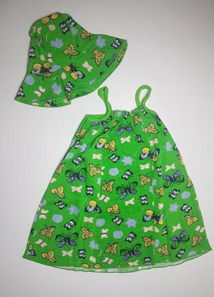 Детский сарафан с панамкой для девочки летний комплект на 2-3 ...