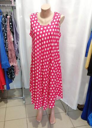 Платье сарафан штапель
