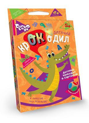 Настольная игра danko toys croc-01-01 - детский крокодил