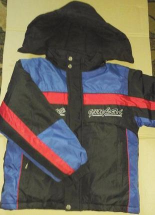 Куртка тёплая ving wang для мальчика 6 -7 лет