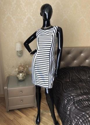 Платье/сарафан в полоску, размер 44
