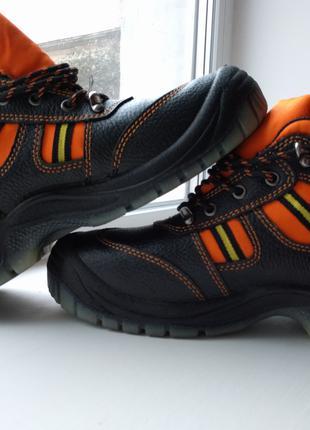 Ботинки URGENT S1 SRA с метал. носком, антистатические (Польша)