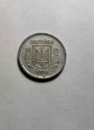 2 копейки 1993г.Украина.