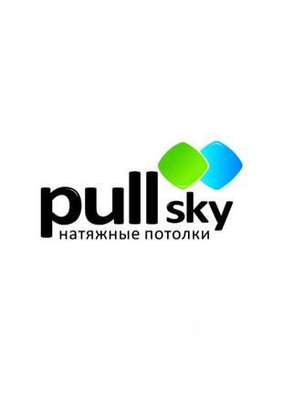 Натяжные потолки Pullsky 160грн м²
