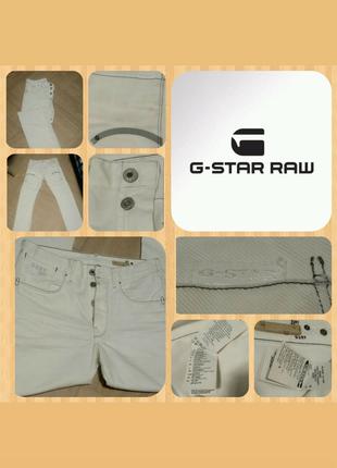 Джинсы G-Star Raw женские