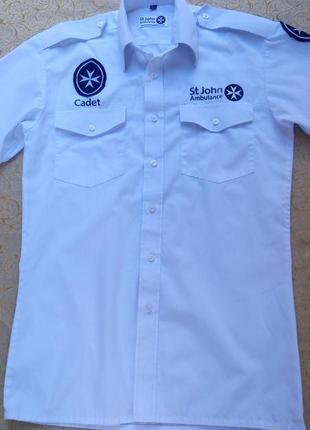 Рубашка cadet st john ambulance.  лот №8.