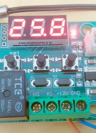Терморегулятор электронный W1209/блок питания 12В 0.5А