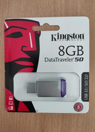 USB флэш накопитель Kingston DT50/8Gb