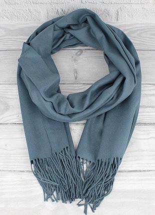Кашемировый шарф, палантин джинсовый