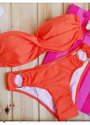 Купальник - бандо оранжевый с двойным пуш-ап