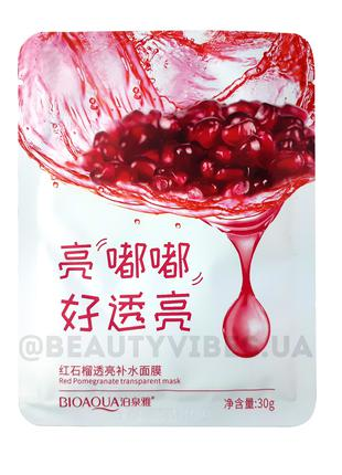 Тканевая маска BIOAQUA Гранатовая Red Pomegrante Transparent mask