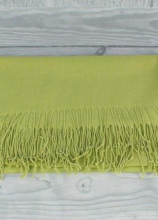 Кашемировый шарф, палантин фисташковый