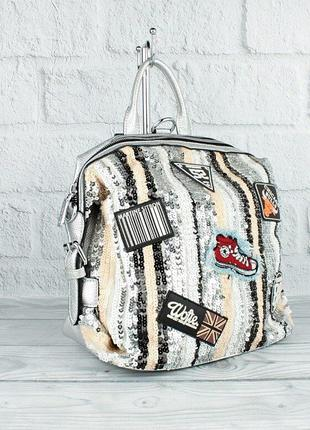 Рюкзак женский серебристый с пайетками