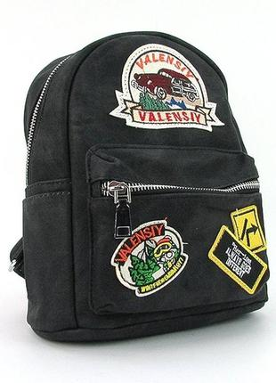 Рюкзак - сумка малая кожзам молодежная черная