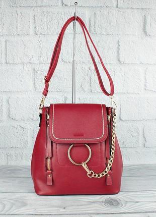 Рюкзак-сумка с кольцом и цепью красный